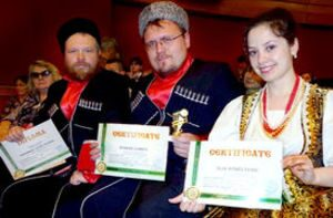 ЛАУРЕАТЫ INTERNATIONAL FORUM OF FOLK MUSIC